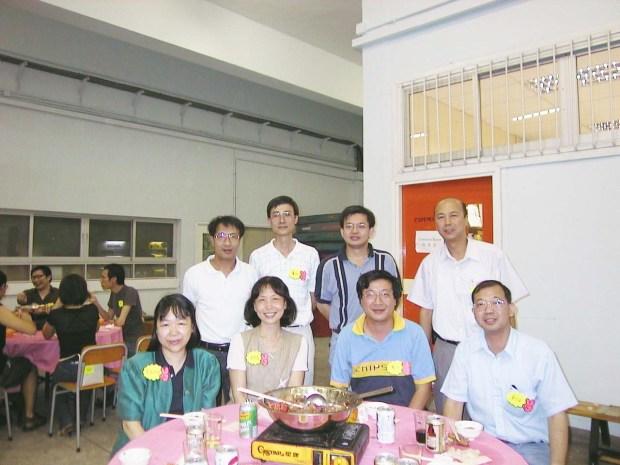 Agm2001-staff