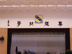 Tms-hall1-s
